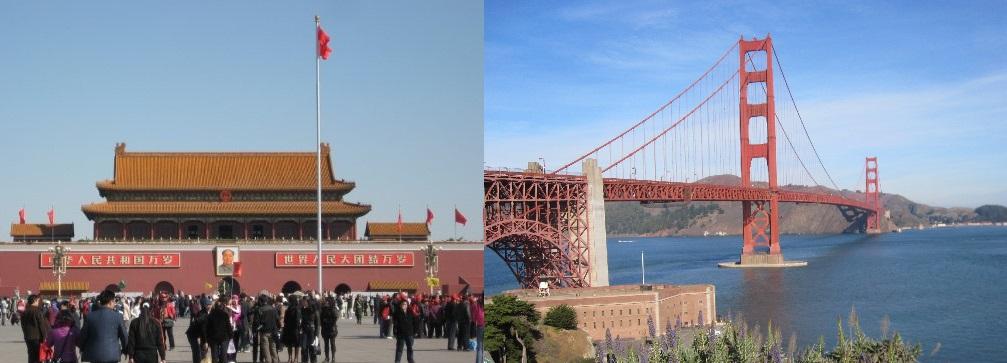 China/Calif
